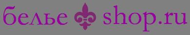 белье-shop